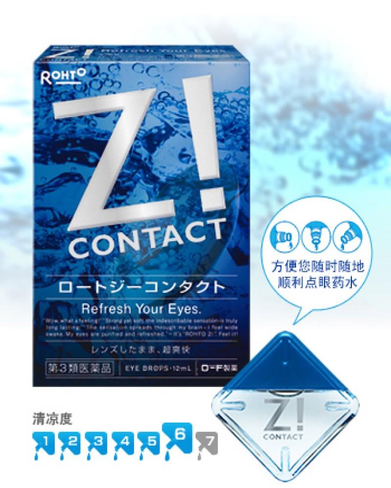Капли для глаз Rohto Z! Contact